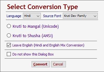 shivaji font keyboard